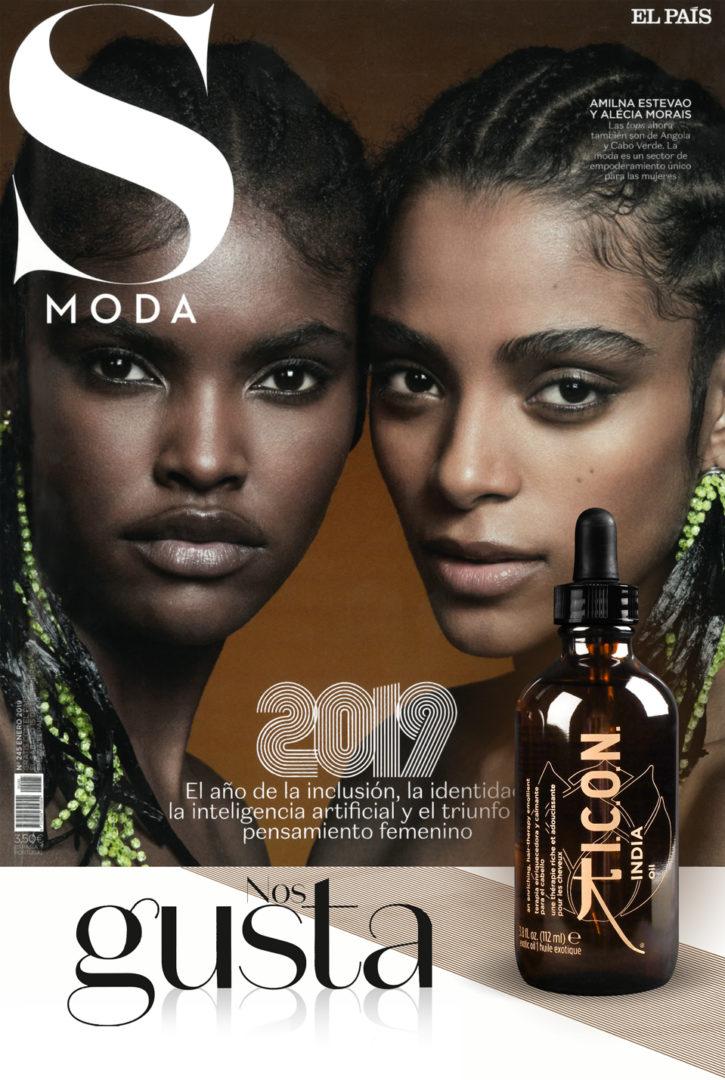Un favorito de SMODA: India Oil
